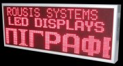 LED display 4 lines red