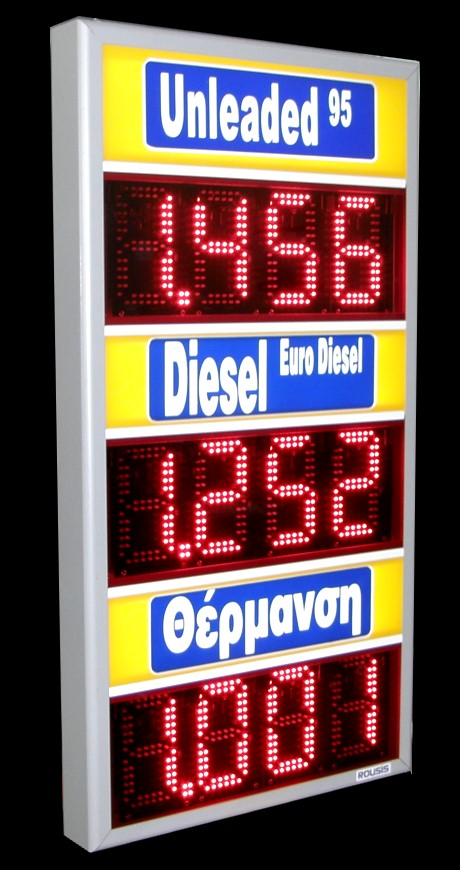 Gas Prices LED display Sign