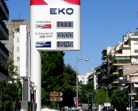 Eko gas prices led display