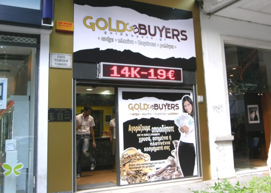 Gold buyers sm