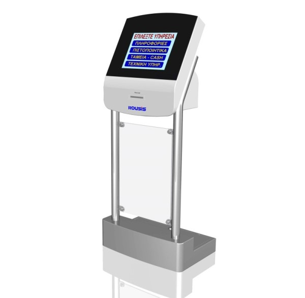 Queue Ticket Dispenser Kiosk