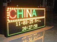 Κίνδυνοι χρήσης φθηνών Κινέζικων επιγραφών με LED