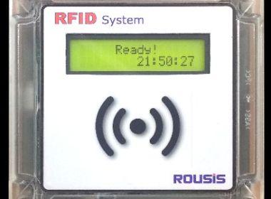 RFID безжичен / RS485 четец
