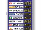 LED-Panel der digitalen Preisliste