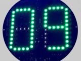 Timer conto alla rovescia per semafori RGB LED 20 cm