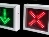 Πινακίδες LED ανοικτής-κλειστής λωρίδας