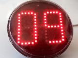 Ampeln RGB LED Countdown-Timer 20cm