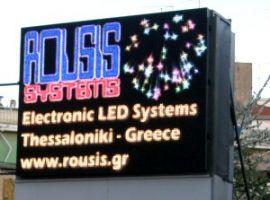 Ηλεκτρονικοί πίνακες LED